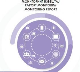 Општините, кризата, транспарентноста и вклучувањето на граѓаните